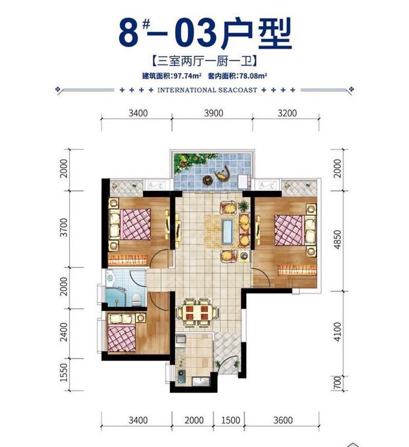 03户型3房2厅1厨1卫97.74平.jpg